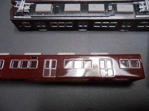 hk-N5100-84.jpg