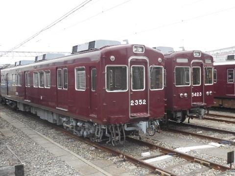 hk2352-129.jpg