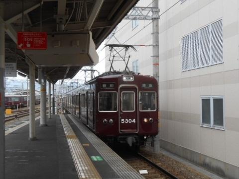 hk5304-14.jpg