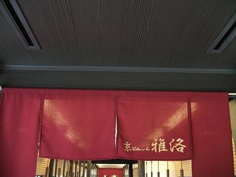 hk7506-1.jpg