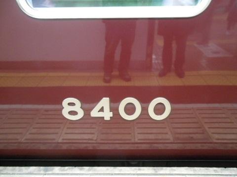 hk8400-12.jpg