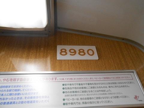 hk8980-1.jpg