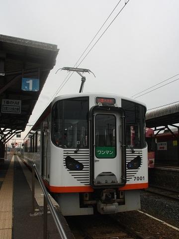 ib-7000-1.jpg