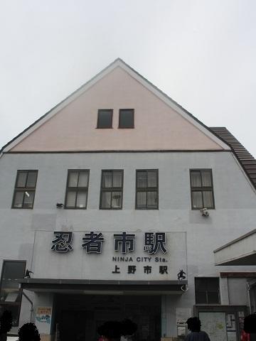 ig-uenoshi-1.jpg