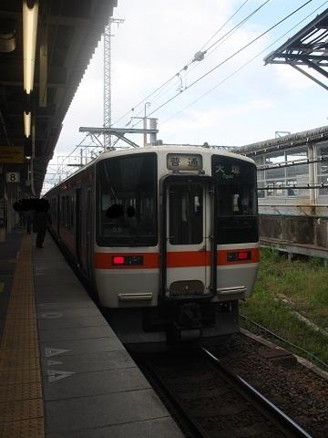 jrc-311-3.jpg