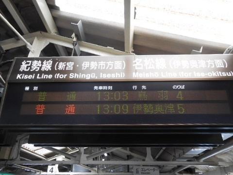 jrc-matsusaka-2.jpg
