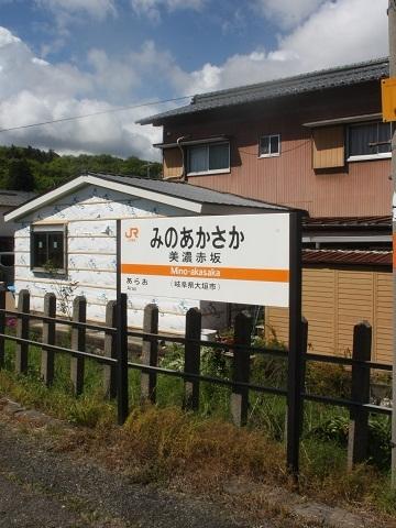 jrc-minoakasaka-2.jpg