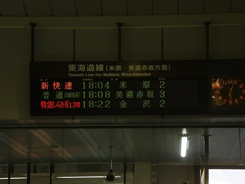 jrc-ogaki-3.jpg