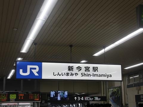 jrw-shinimamiya-2.jpg