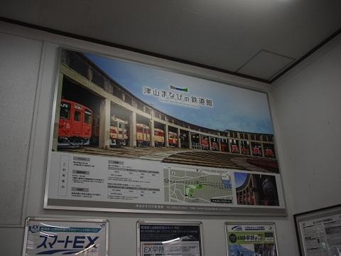 jrw-tsuyama-6.jpg