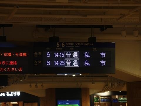 kh-hirakatashi-3.jpg