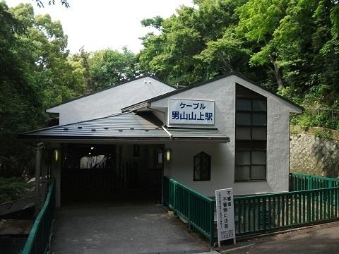 kh-otokoyamasanjo-1.jpg