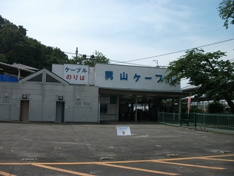 kh-yawatashi-3.jpg