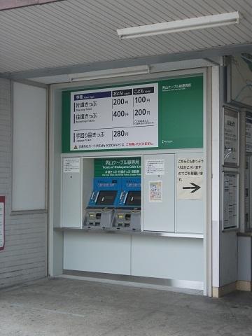 kh-yawatashi-4.jpg