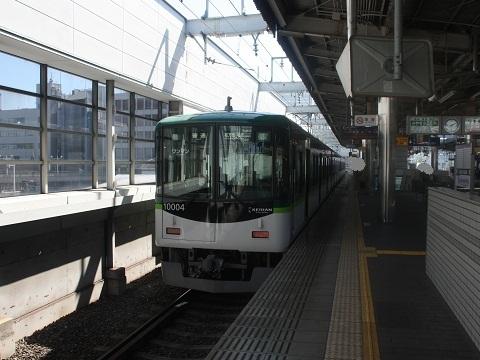 kh10000-6.jpg