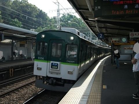 kh5000-13.jpg