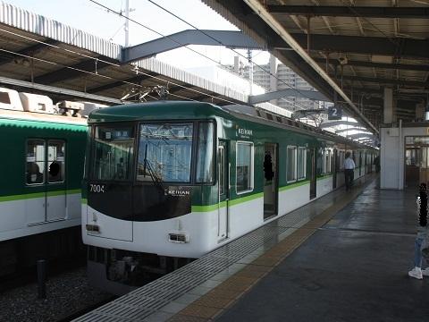 kh7000-1.jpg
