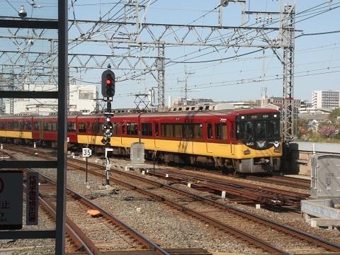 kh8000-24.jpg