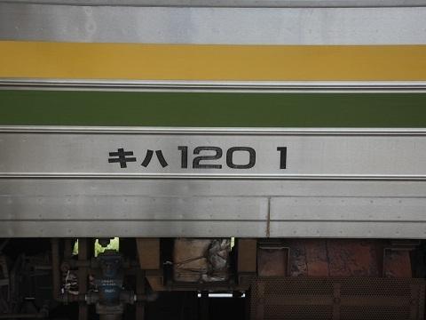 kiha120-38.jpg