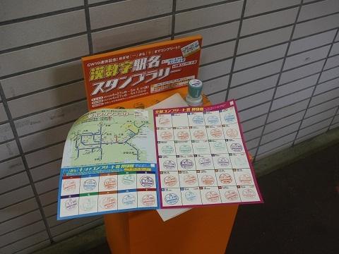 kt-stamp-15.jpg