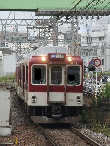 kt1000-1.jpg
