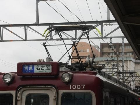 kt1000-3.jpg