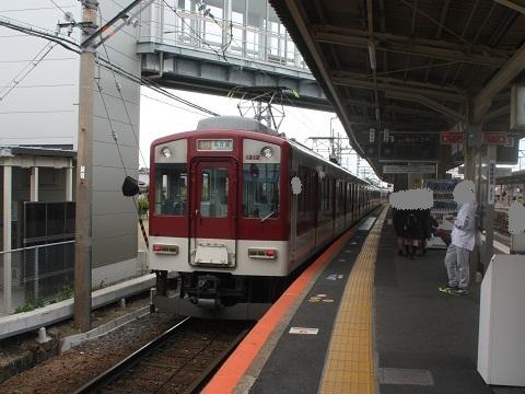 kt1212-2.jpg