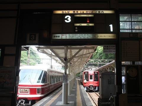 nk-gokurakubashi-1.jpg