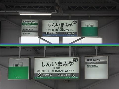 nk-shinimamiya-2.jpg