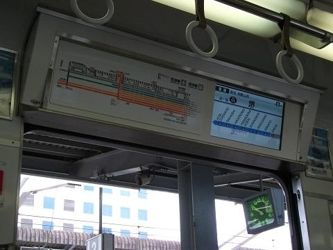 nk1000-6.jpg