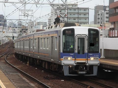 nk2000-8.jpg