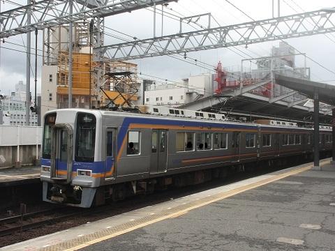nk2000-9.jpg