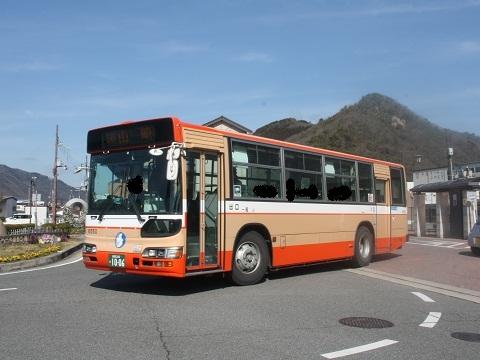 oth-bus-68.jpg