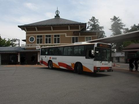oth-bus-70.jpg