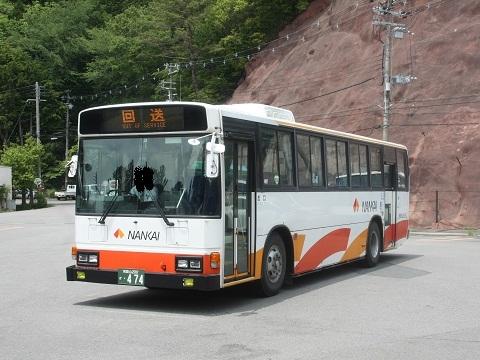 oth-bus-71.jpg