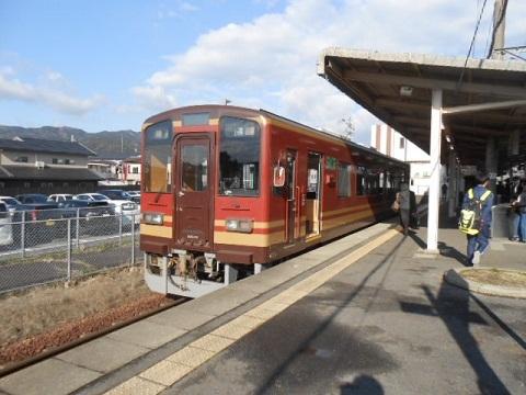 oth-train-1.jpg
