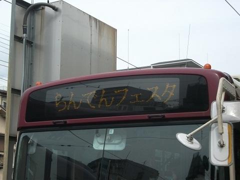 rd-sai-46.jpg