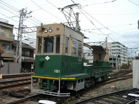 rd1001-9.jpg
