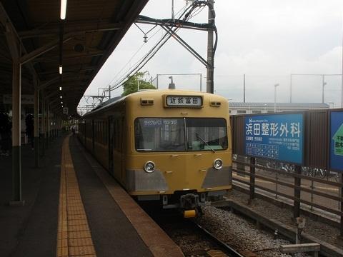 sa801-2.jpg
