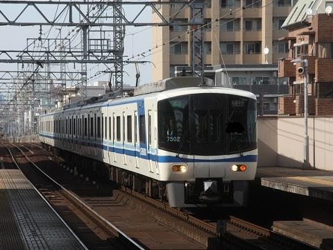sb7000-2.jpg