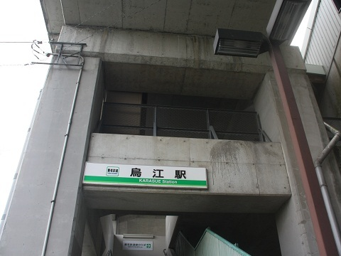 yt-karasue-2.jpg