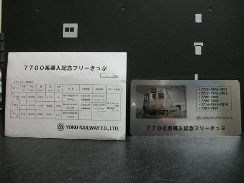 yt-ticket-1.jpg