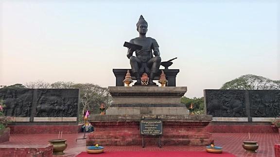 Ram Kamhaeng (2)