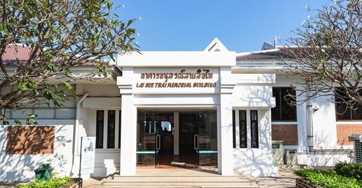 10 Ramkhamhaeng Museum (3)