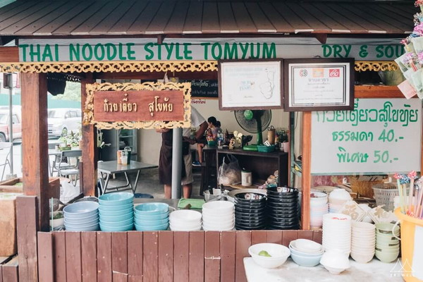 Sukhothai noodle shop