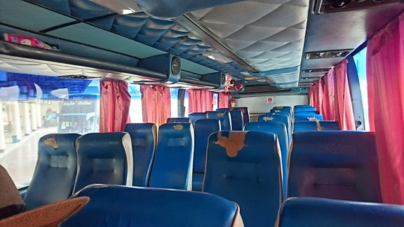 Take bus to Phitsanulok (3)