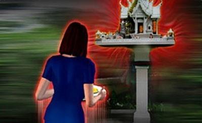 take food to shrine