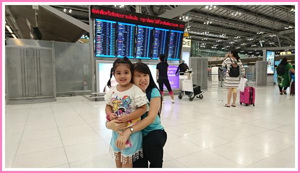 Nin at airport last year