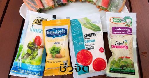 スーパーのサラダドレッシング (1)