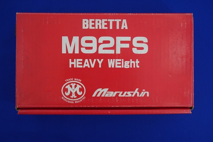 マルシンM92FSHW